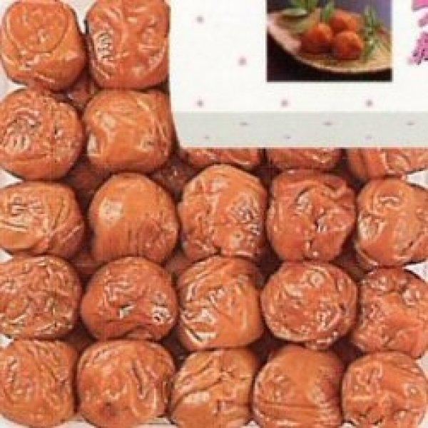 画像1: プルーン梅(塩分6%)梅干し (1)
