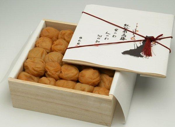 画像1: 紀州路の梅宝(木箱入)「和歌山紀州の梅干し通販」 (1)